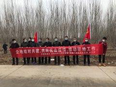 中铁广州工程局郑济高铁项目加强路地联动 按下征地拆
