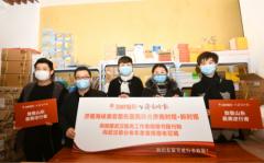 """助力武汉""""战疫"""",济南海峡美容整形医院为医务人员"""