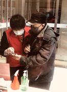 """科技战""""疫"""" 防控升级济南农商银行上线""""零接触云登"""